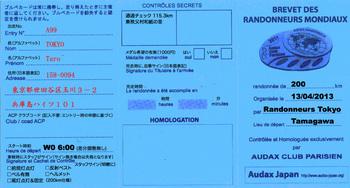 BRM413_AJcard_omote_k1.jpg