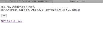 スクリーンショット 2013-09-20 8.23.47.png