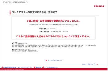 webreserve.jpg