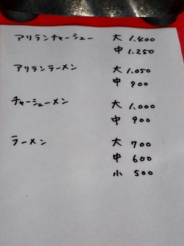 IMG_0441-2.JPG