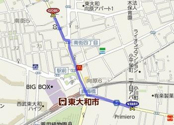 higashiyamato5.jpg